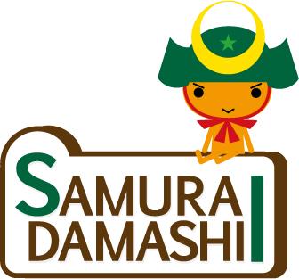 logo_samurai-samashii